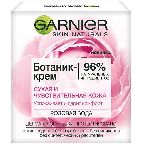 Ботаник-крем для лица Garnier Skin Naturals Розовая вода, 50 мл