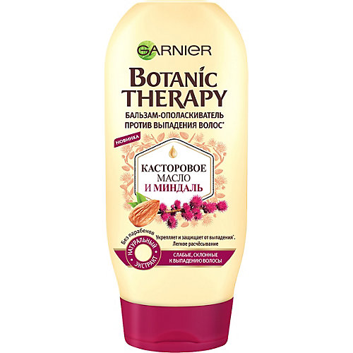 Бальзам для волос Garnier Botanic Therapy Касторовое масло и миндаль, 200 мл