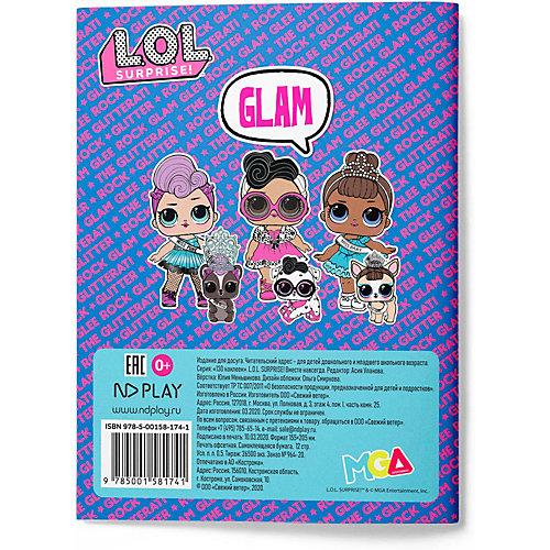 """Книжка с наклейками L.O.L. """"Вместе навсегда"""", 130 наклеек от ND Play"""