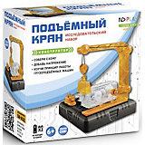 Электронный конструктор ND Play Подъемный кран