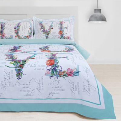 Комплект постельного белья Этель Love, евро