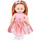 "Кукла Fancy Dolls ""Лея"""