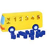 """Развивающая игрушка-сортер Mommy Love-electronic """"Умный автобус"""""""