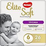 Трусики-подгузники Huggies Elite Soft Platinum от 15 кг, 26 шт