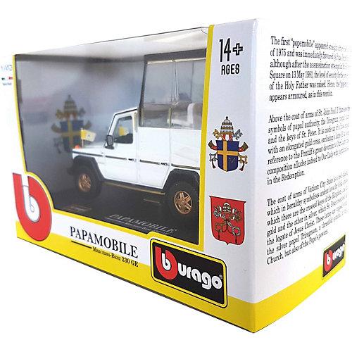 Машина Bburago Mercedes-Benz 230GE papamobile, 1:43 от Bburago