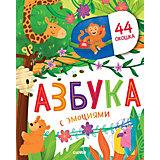 """Интерактивная книга """"Азбука с эмоциями"""", Евдокимова А."""