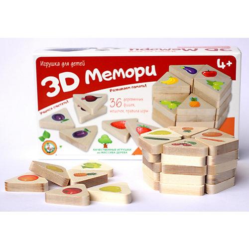 """Игра 3D Мемори Десятое королевство """"Овощи-фрукты"""""""