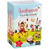 """Набор дополнительных карточек к игре """"Гармония"""" Cosmodrome Games Имаджинариум"""