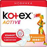 Ультратонкие прокладки Kotex Active Normal, 8 штук