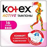 Тамоны Kotex Active Super, 16 штук