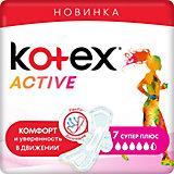 Ультратонкие прокладки Kotex Active Super, 7 штук