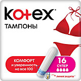 Тампоны Kotex Super, 16 штук