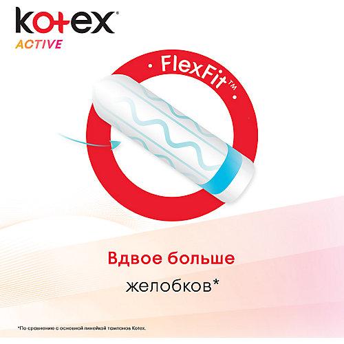 Тампоны Kotex Active Normal, 16 штук