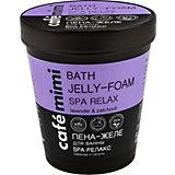 """Пена-желе для ванны Cafemimi """"SPA Релакс"""", 220 мл"""