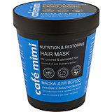 """Маска для волос Cafemimi """"Питание и Восстановление"""" для повреждённых и окрашенных волос, 220 мл"""