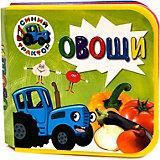 """Мягкая книжка """"Синий трактор. Овощи"""""""