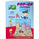 """Книжка с наклейками """"Pop-up стикеры. В городе"""""""