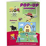 """Книжка с наклейками """"Pop-up стикеры. На ферме"""""""