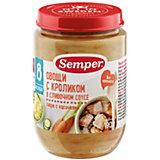 Пюре Semper овощи с кроликом в сливочном соусе с 8 мес, 12 шт х 190 г