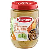 Пюре Semper овощи с фрикадельками из индейки с 9 мес, 12 шт х 190 г