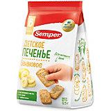 Детское печенье Semper NaturBalance банановое, с 6 мес