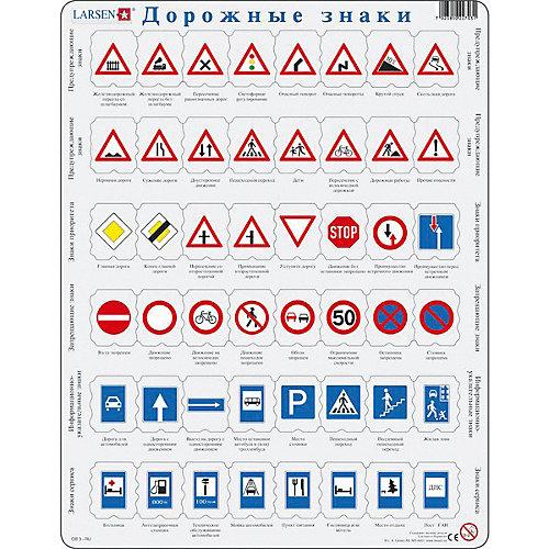 """Пазл Larsen """"Дорожные знаки"""", 48 элементов от Larsen"""