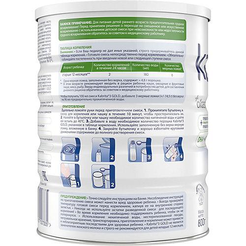 Молочный напиток Kabrita 3 Gold, с 12 мес, 800 г от Kabrita
