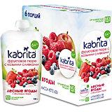 Пюре Kabrita козьи сливки, лесные ягоды с яблочным пюре, с 6 мес, 6 шт