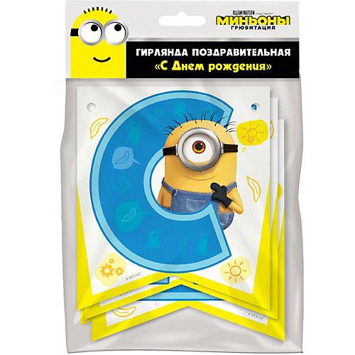 Гирлянда поздравительная ND Play Minions 2 С Днем рождения! - разноцветный от ND Play