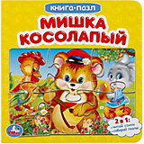 """Книжка с пазлами """"Мишка косолапый"""""""