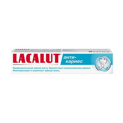 Зубная паста Lacalut Анти кариес, 75 мл