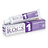 "Зубная паста R.O.C.S. Uno Whitening ""Отбеливание"", 74 г"