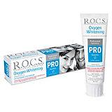 """Зубная паста R.O.C.S. Pro  """"Кислородное отбеливание"""",  60 г"""