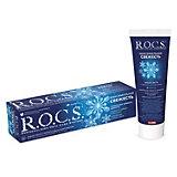"""Зубная паста R.O.C.S. """"Максимальная свежесть, 94 г"""