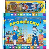 "Магнитная книга-игра  ""Профессии"""