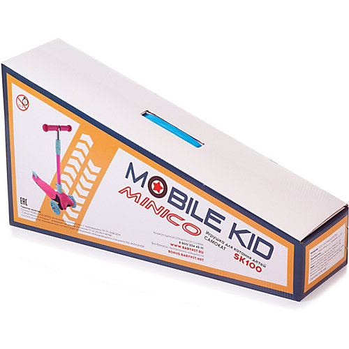 Трёхколёсный самокат Mobile Kid Minico от Baby Hit