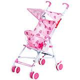 Коляска-трость Baby Hit Flip, розовая