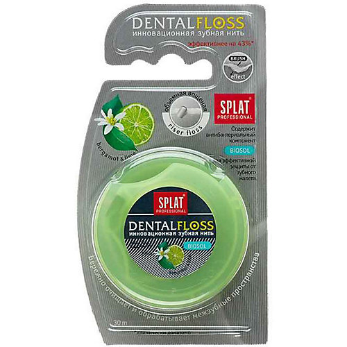 Зубная нить объёмная Splat Professional Dental Floss Бергамот-лайм, 30 м
