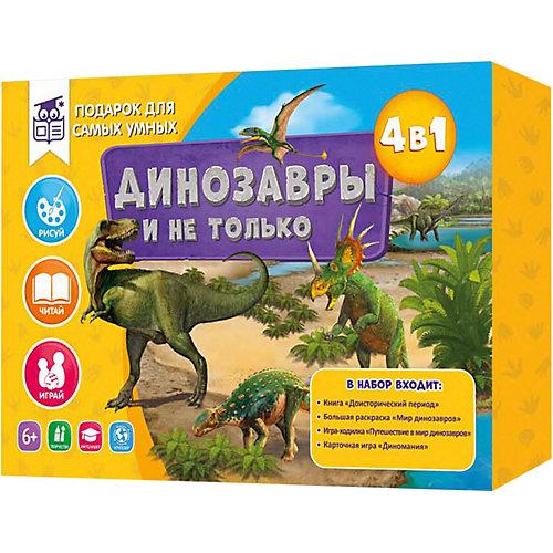 """Набор для самых умных Геодом """"Динозавры и не только"""" от ГеоДом"""