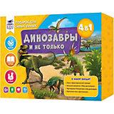 """Набор для самых умных Геодом """"Динозавры и не только"""""""