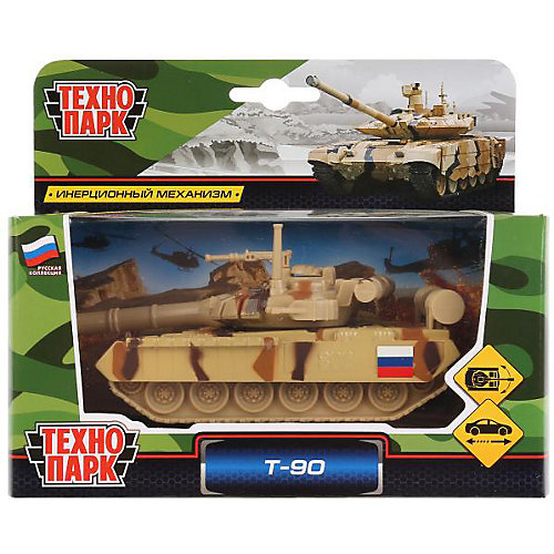 "Машина Технопарк ""Tанк T-90"", 12 см от ТЕХНОПАРК"