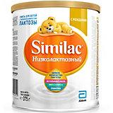 Молочная смесь Similac Низколактозный, с 0 мес, 375 г