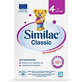 Молочная смесь Similac Classic 4, с 18 мес, 600 г
