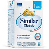 Молочная смесь Similac Classic 1, с 0 мес, 600 г