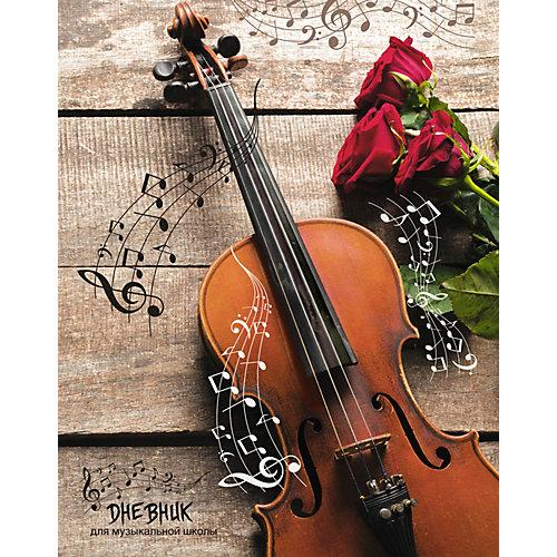 """Дневник для музыкальной школы Апплика """"Скрипка"""", 48 листов от АппликА"""