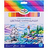 Цветные карандаши Гамма Классические, 72 цвета