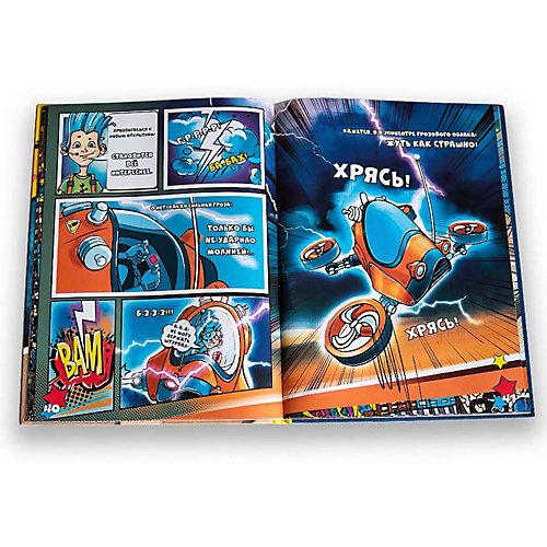 Энциклопедия в дополненной реальности Нескучная физика от Devar Kids