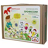 Логическая игра Краснокамская игрушка Профессии