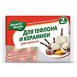 Губка кухонная Мелочи жизни для тефлона и керамики, 2 шт
