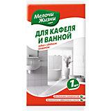 Губка для очистки ванной и кафеля Мелочи жизни , большая